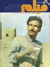 مجلات قدیمی - صفحة 2 Film36-Cover